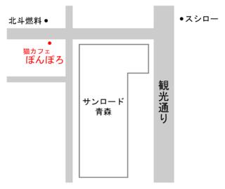 ぽんぽろ地図小.png
